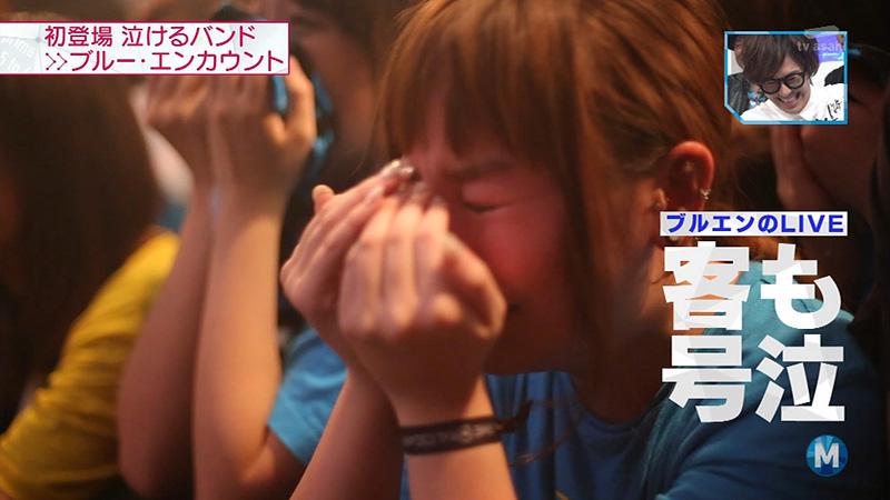 Mステ-ブルエン-泣かない-04