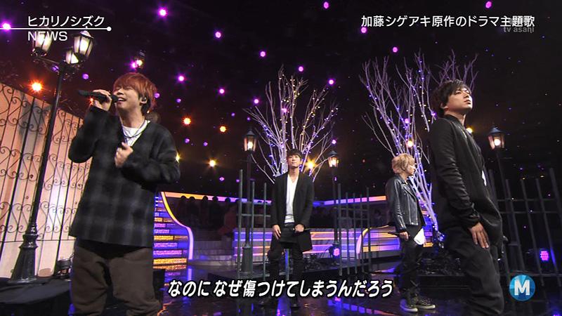Mステ-NEWS-ヒカリノシズク-02