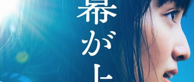 映画監督の本広克行さんがももクロ主演映画『幕が上がる』でアイドル映画に革命を起こしてくれるらしいぞ!!!!!!