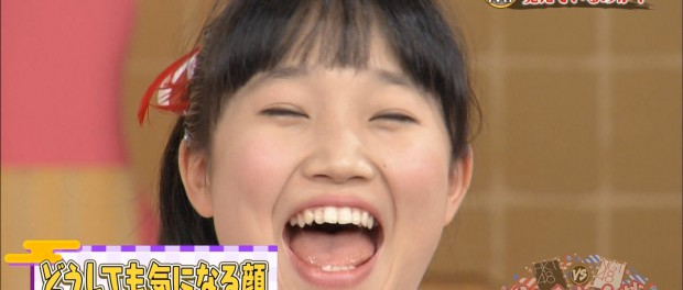 NGT48に顔面レベルがヤバ過ぎる奴いたwwwwwwww(画像あり)