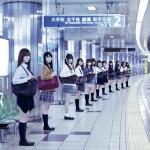 東京メトロの駅発車メロディにAKB48と乃木坂46を採用wwww 秋葉原駅「恋するフォーチュンクッキー」乃木坂駅「君の名は希望」