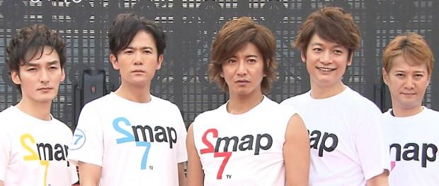 「SMAPが解散だからなんなの?」とか斜に構えてる馬鹿って恥ずかしいよね
