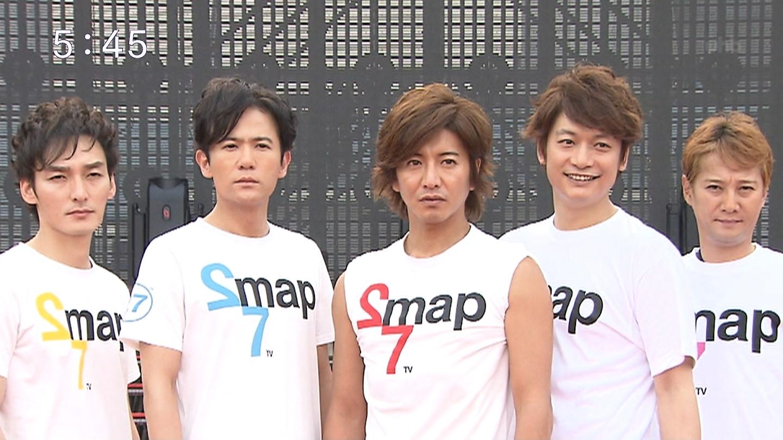 SMAPの画像 p1_32
