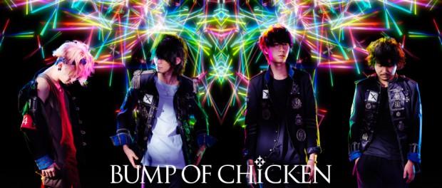 BUMP OF CHICKENの新アルバム「Butterflies」を聞いてみた結果wwwwww