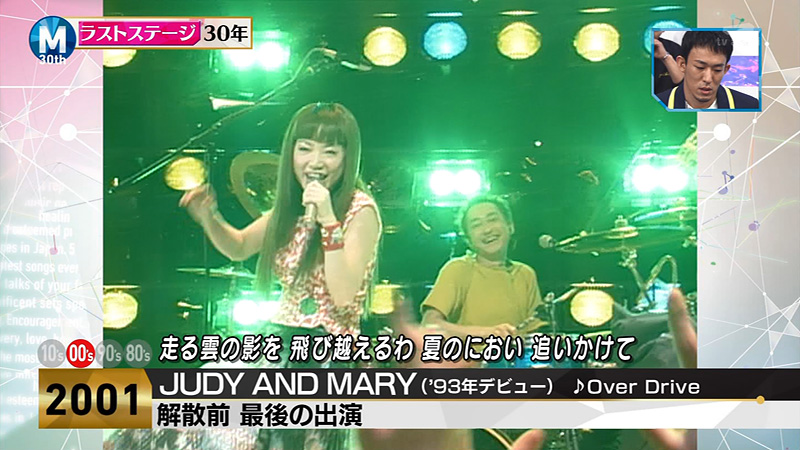 JUDY AND MARY Mステ ラストライブ-05