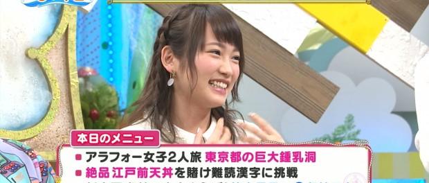 【超悲報】AKB48・川栄李奈、キスマークをつけて「バイキング」に出演していた件(画像あり)