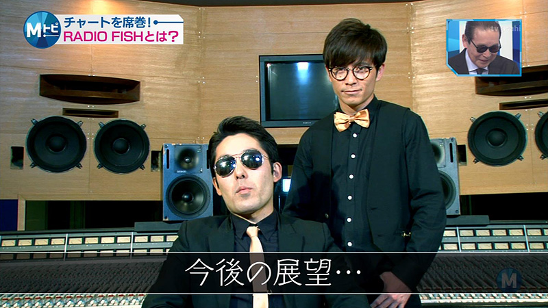Mステ-RADIO-FISH-PERFECT-HUMAN-10