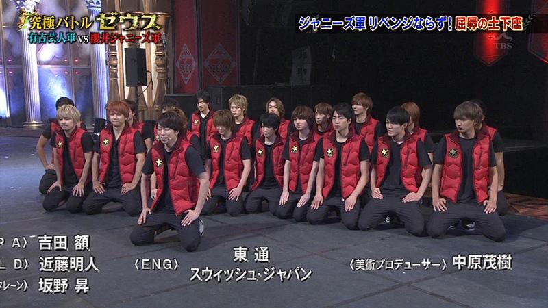 櫻井翔のジャニーズ軍VS有吉弘行の芸人軍-究極バトルゼウス-第2回-05