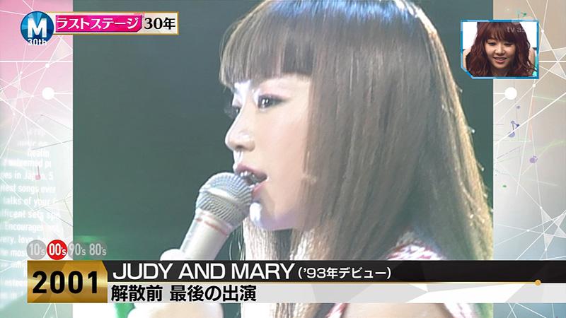 JUDY AND MARY Mステ ラストライブ-02