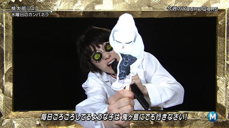Mステ-水曜日のカンパネラ-02