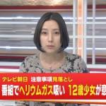 3B juniorのヘリウムガス事故が起きたのはアイドルグループ乱立のせいだ!テレビ朝日批判は的外れ! ←は???