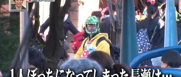 東京ディズニーランドで櫻井翔とお忍びデート中にぼっちになった長瀬智也が一般人の写真に写り込んでた件wwwww 嵐にしやがれの企画