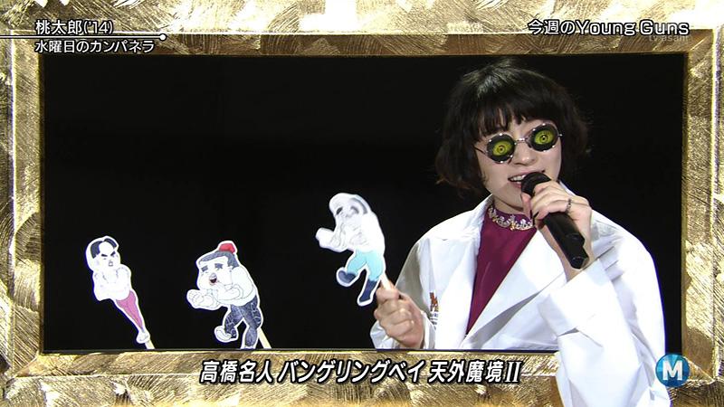Mステ-水曜日のカンパネラ-01