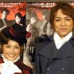 【祝】安倍なつみ&山崎育三郎夫妻、第1子の妊娠を発表 やっぱり出来婚だったのかww