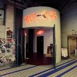 【エンタメ画像】【悲報】難波ロケッツ運営会社が破産 「L'Arc~en~Ciel」活動初期のホームグラウンド