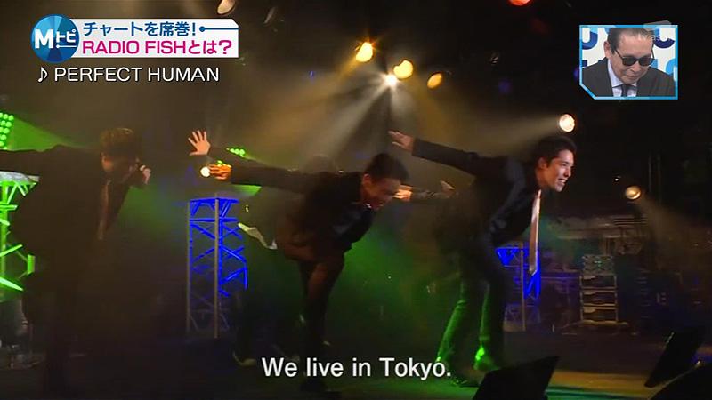 Mステ-PERFECT-HUMAN-07
