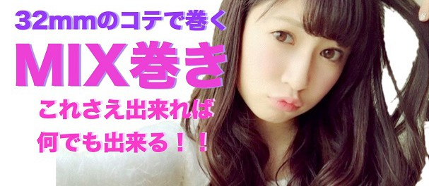 NMB48吉田朱里、YouTuberになる
