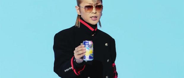 氣志團・綾小路翔の素顔wwwww 「氷結」CMですっぴん公開