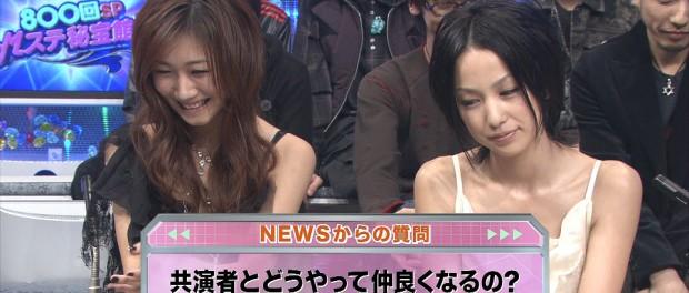 お前ら10年前は大塚愛、中島美嘉、BoA 誰派だった?