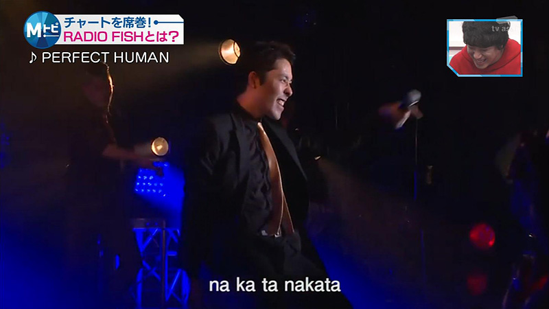 Mステ-PERFECT-HUMAN-06