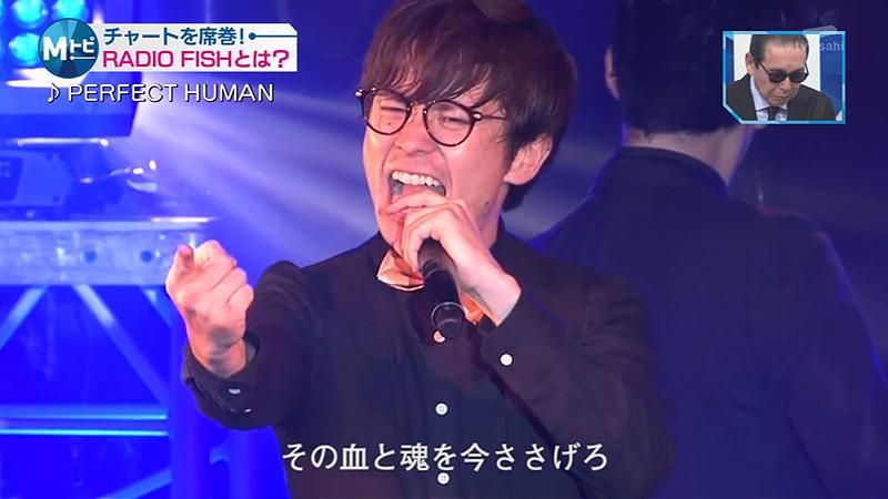 Mステ-PERFECT-HUMAN-05