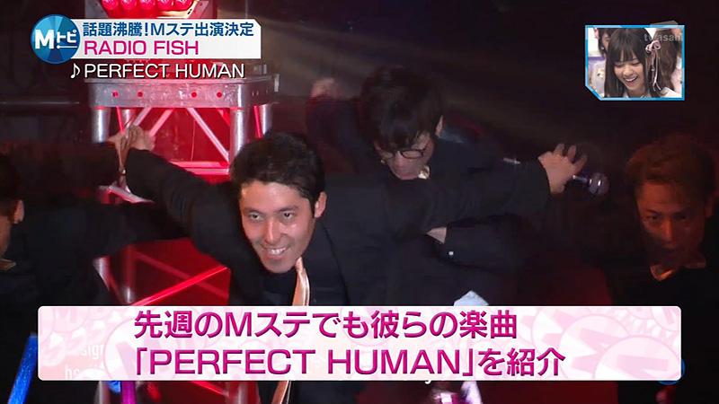 Mステ-radio-fish-出演決定-02