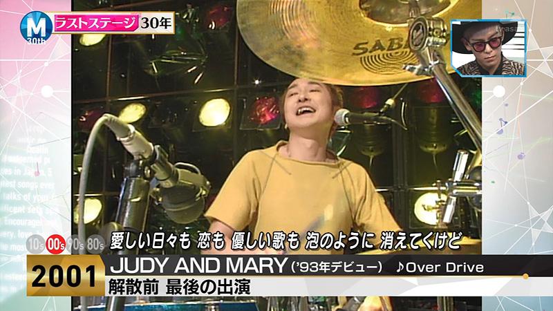 JUDY AND MARY Mステ ラストライブ-07