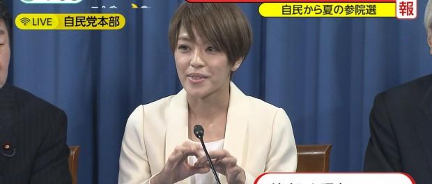 政治家転身の元SPEED今井絵理子さん、谷亮子並にかわいくなる(画像あり)