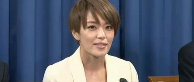自民党候補・今井絵理子の恋人に逮捕歴があることが判明 (ノ∀`) アチャー