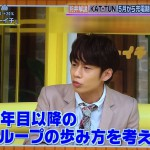 【悲報】KAT-TUNが活動休止へ 充電期間を強調 解散は否定