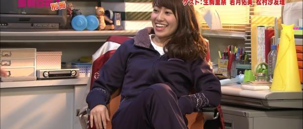 乃木坂の桜井玲香キャプテンって可愛いよな?
