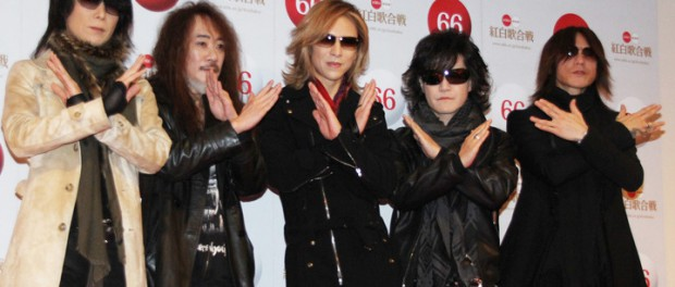 【悲報】PATAおじいちゃんが緊急入院したため、X JAPAN 活動休止 ウェンブリー公演は来年に振替、アルバムの発売は状況次第