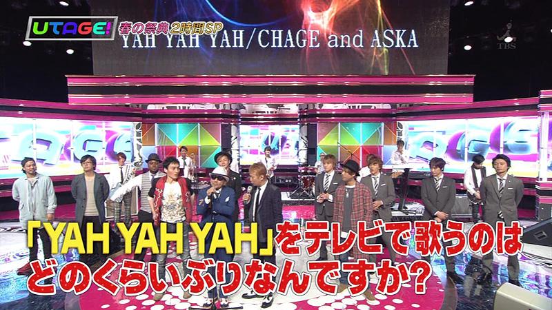 UTAGE春の祭典-YAH YAH YAH 05