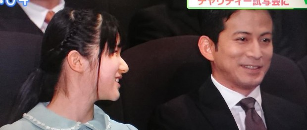 V6岡田准一、愛子さまと交流する(画像あり)