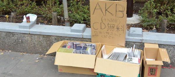 AKBのCDは無料なら、みんな超欲しがることが判明