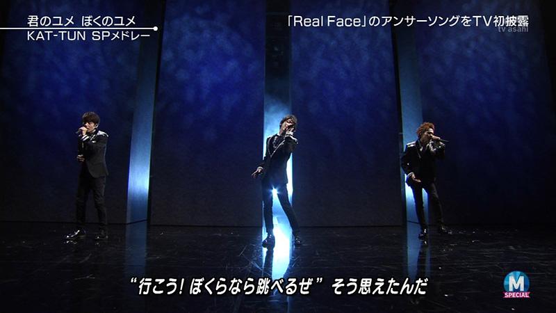 Mステ-KAT-TUN-ラストステージ-04