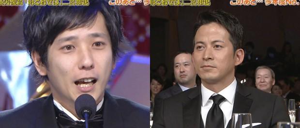 2015年のジャニ賞レース解禁後、岡田准一・二宮和也と2年連続でジャニーズがアカデミー賞を受賞しているという事実