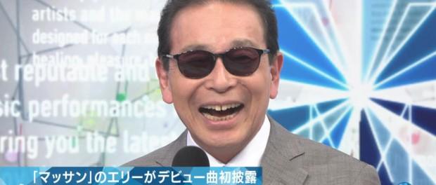 今日のMステからB'zの松本孝弘が再録した新バージョンのOP曲が流れるってよ