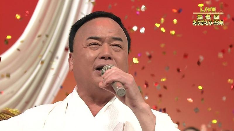 歌謡コンサート 最終回 05