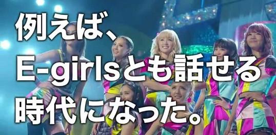 【悲報】トークアプリ755からE-girls完全撤退のお知らせwwwwww