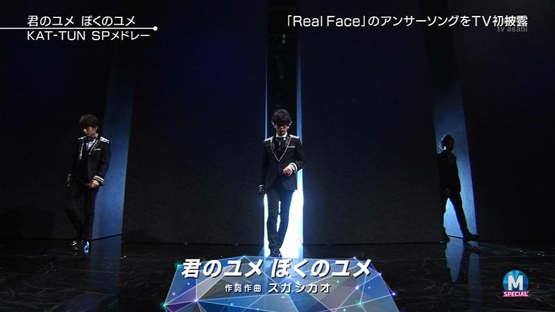 Mステ-KAT-TUN-ラストステージ-05
