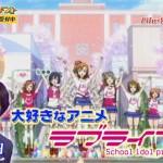 ラブライバー宮田、東京ドームに現る μ's Final LoveLive!の事前物販でグッズ購入(画像あり)