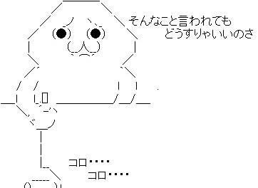 【コロコロ】NMB48渡辺美優紀とコロコロした藤田富さんが仮面ライダー新作の主役決定【みるきー】