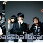Base Ball Bear、ギター湯浅将平が脱退に至った原因が謎すぎる・・・ メンバーも困惑【ベボベ】