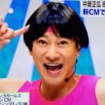 中居正広が出演するデレステの新CMが公開されたぞwwwww 完全にアイドルで笑うwwwww(動画あり)