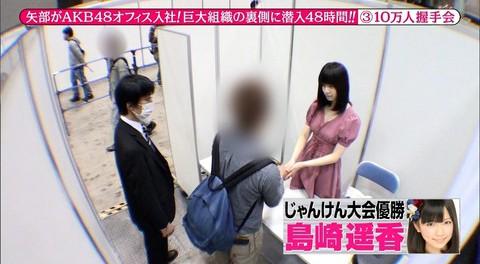 AKB48、握手会に会員制度を導入wwwww その名も『握手会友の会』