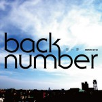 back numberの青い春とかいう熱い曲wwwwwwww