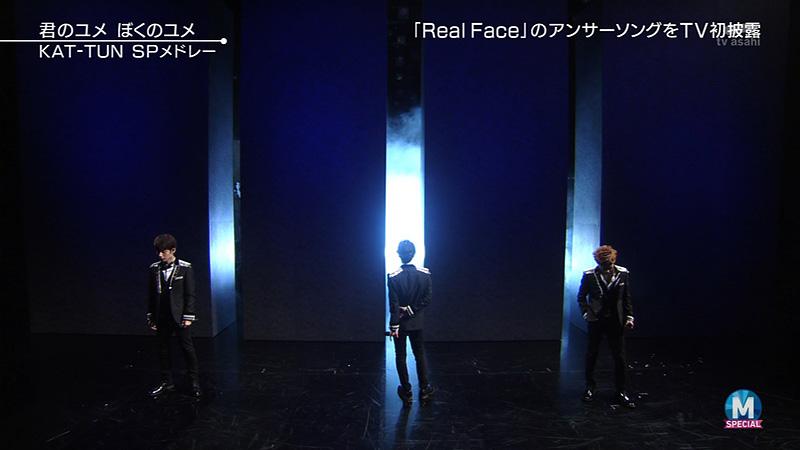 Mステ-KAT-TUN-ラストステージ-03