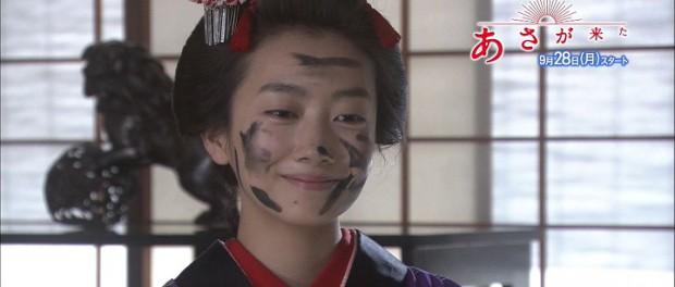 【黒歴史】女優・波瑠、歌手デビューしていたwwwwwwwwww