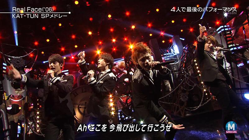 Mステ-KAT-TUN-ラストステージ-01